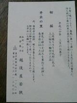 5bc7ac7d.jpg