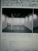 6a675b8c.jpg