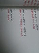 a550d0c1.jpg