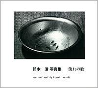 20101031_suzuki01